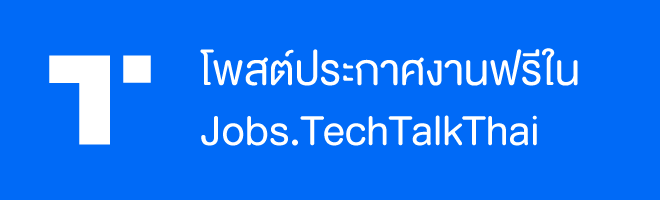 โพสต์ประกาศงานฟรีใน Jobs.TechTalkThai.com https://jobs.techtalkthai.com/submit-job/